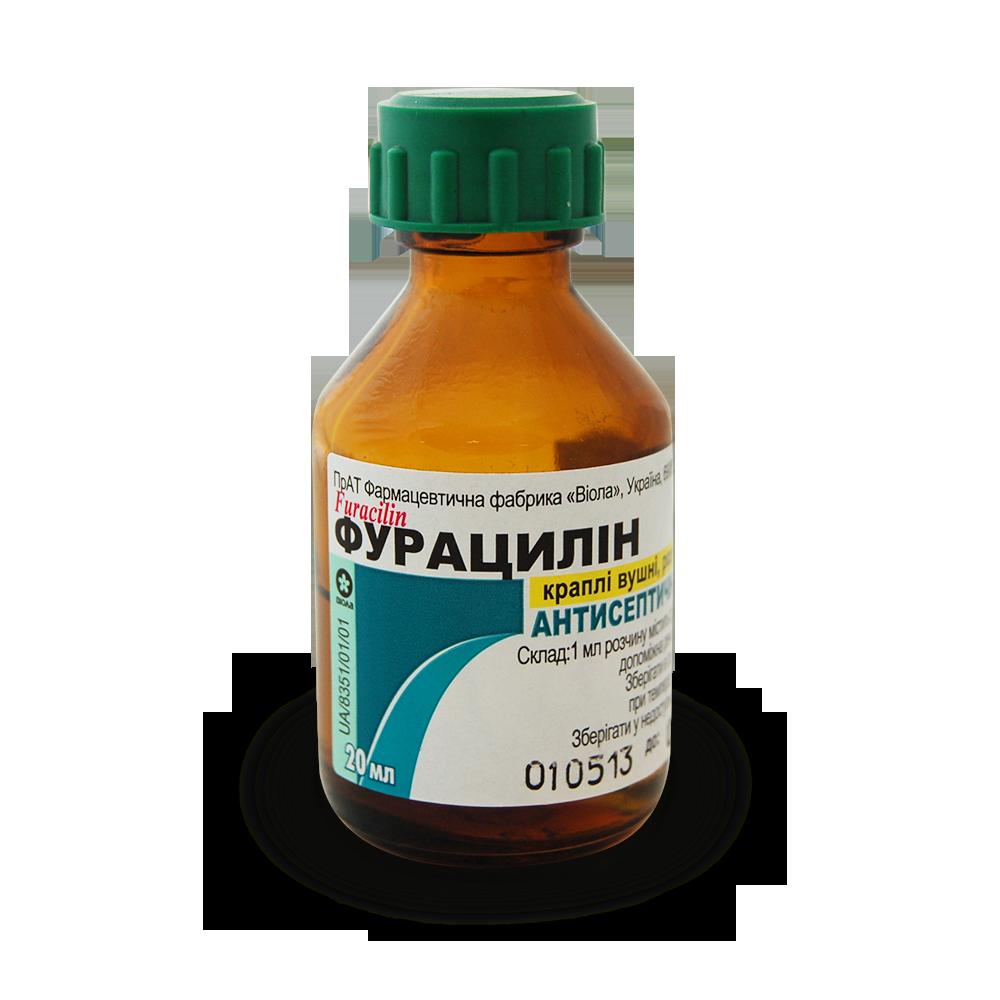 Как сделать фурацилиновый раствор для промывания