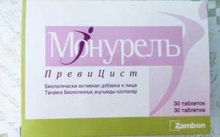 Когда показано применение препарата (БАДа) «Монурель» в нефрологии и урологии, его плюсы и минусы, дозировки