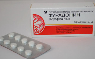 Аналоги «Фурадонина»: чем можно безопасно заменить лекарство