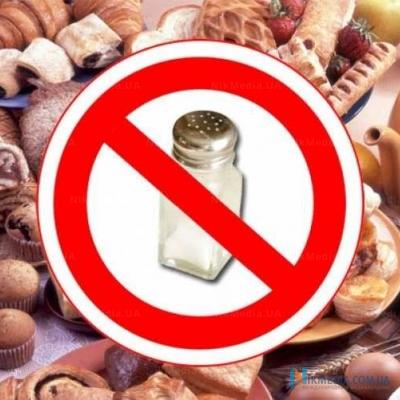 запрет соли