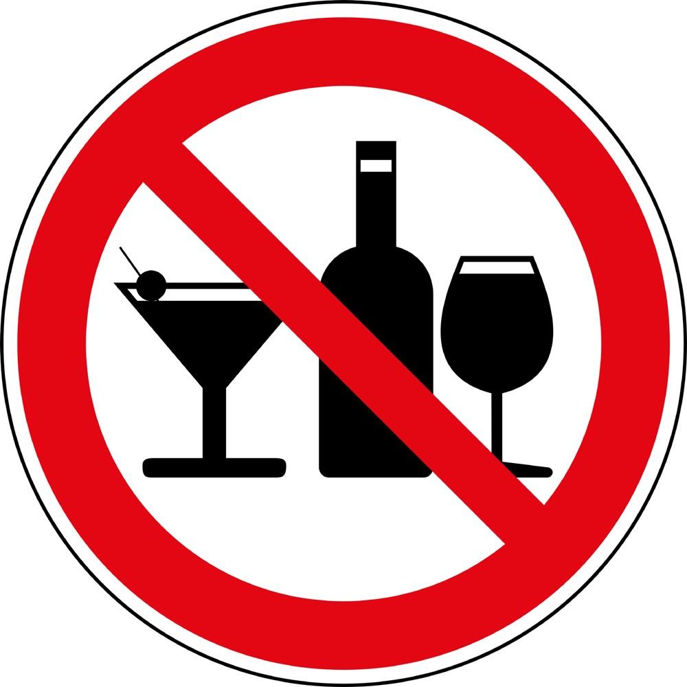 перечеркнутый алкоголь
