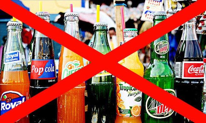 запрет напитков