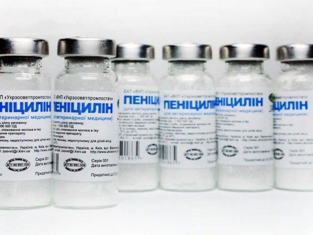 пеницилин