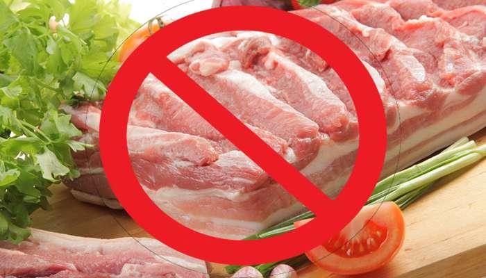 запрет на мясо