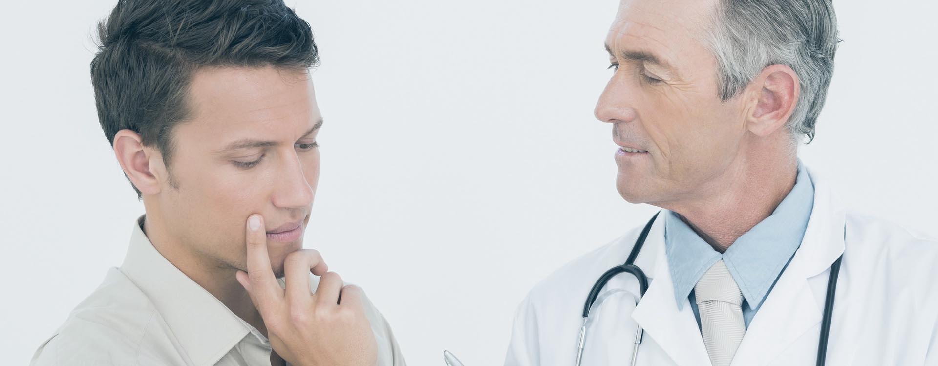 Подготовка к обследованию у врача уролога