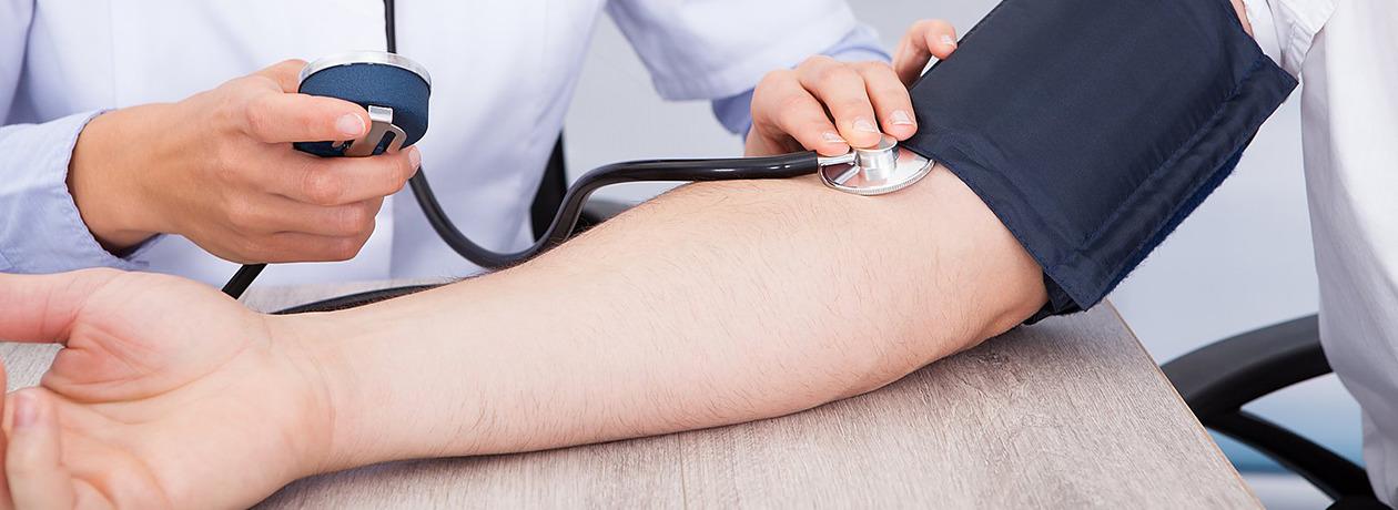 Лечение стеноза артерий