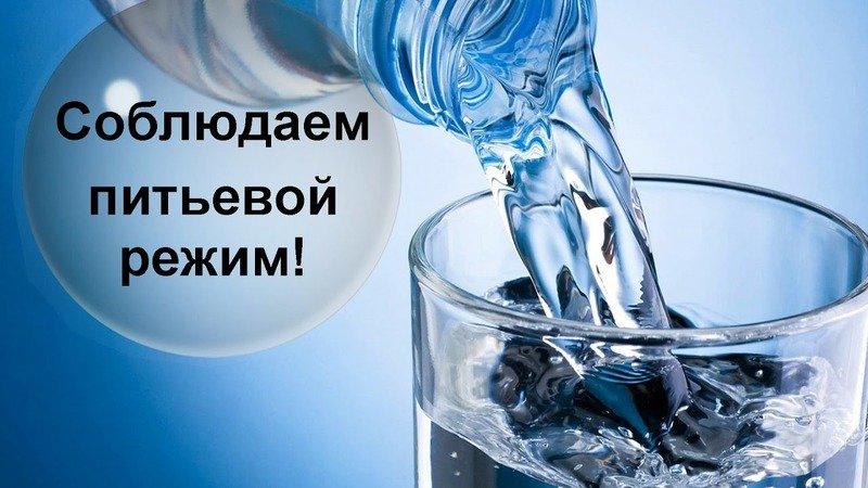 Режим питья и питания при гемодиализе