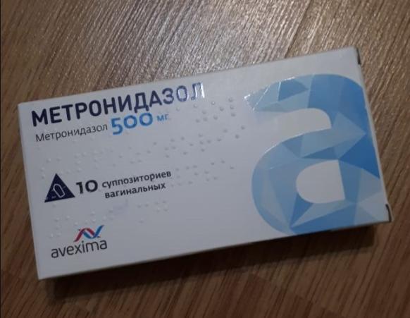 метронидазол 500 мг